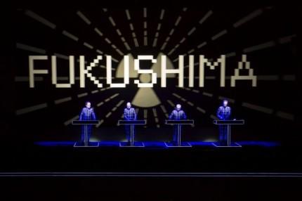 Fukushima copy