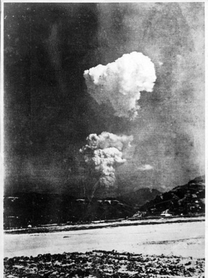 Rare photo of Hiroshima bomb from the ground, taken 2-5 minutes after detonation